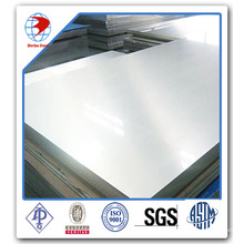 Grade B Ship Steel Plate
