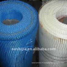 Maillage de renforcement en béton en fibre de verre (usine)