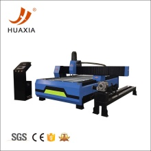 CNC Plasma Pipe Cutting Machines