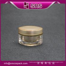 high quality cosmetic jar , elegant plastic medicine containers