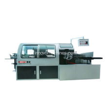 ZX335 Book Flapping Machine