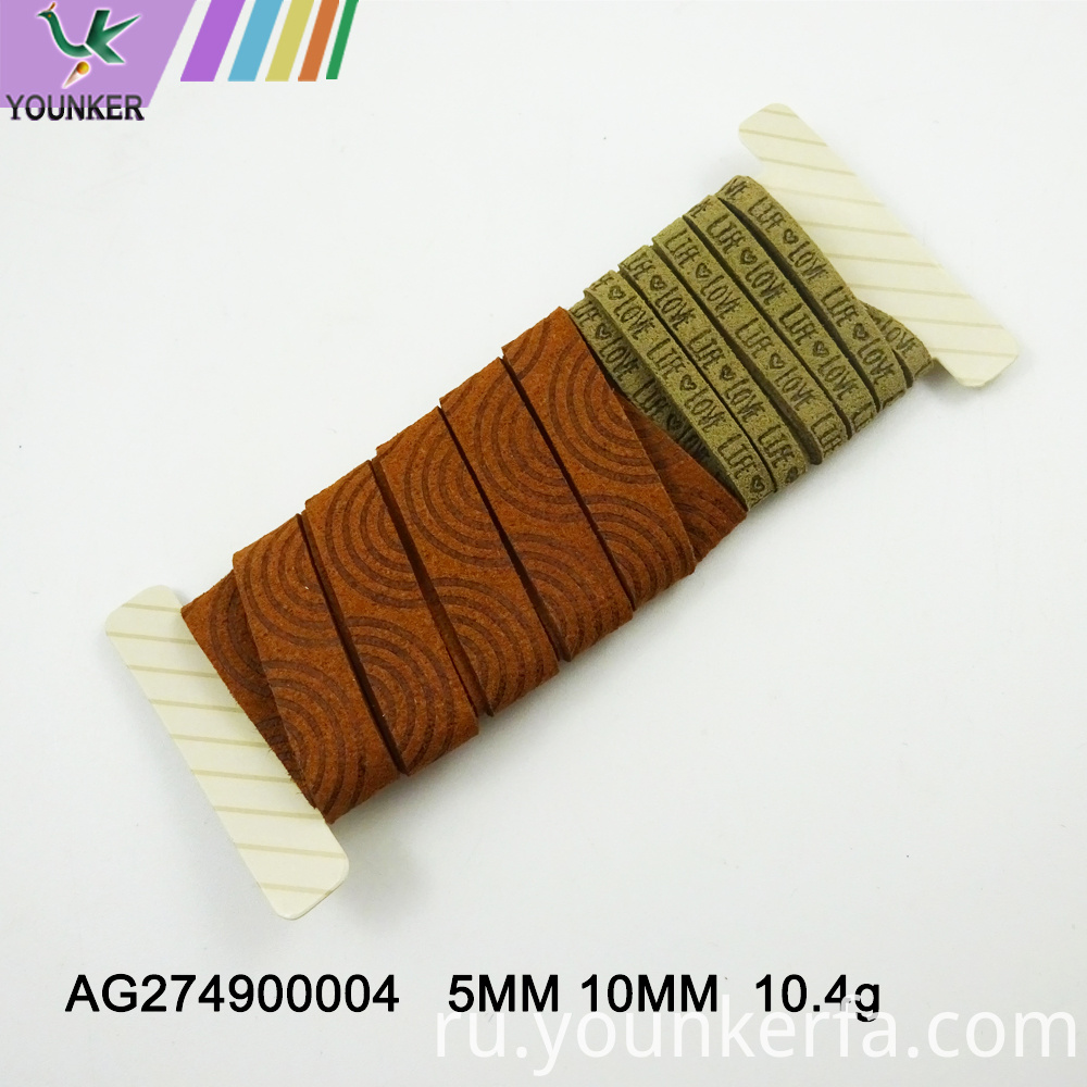 Doulbe Faced Suede Leather Cord