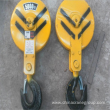 crane safety hooks for crane accessories hook block