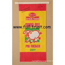 PP Woven Bag with BOPP Lamination D (26-22)