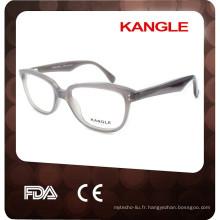 Nouveaux produits 2015 Chine fournisseur cadres de lunettes en acétate