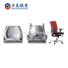 Office With Certificate Custom Plastic Chair Injection Mould