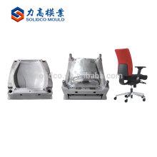 Новый Приходить Дешевые Изготавливание Прессформы Пластичный Стул Офиса Прессформы
