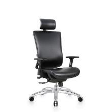 Chaise de bureau ergonomique en cuir pivotante à dossier haut