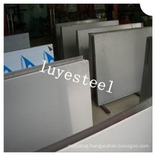 Stainless Steel Mirror Finish Sheet/Plate ASTM 321
