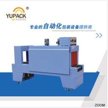 Bse 6050A Hitze PE POF PVC Schrumpffolie Maschine