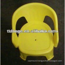 plastic chair seat mould/baby chair mould
