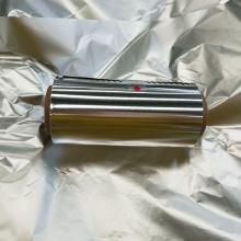Good heat-resistance aluminum hookah foil