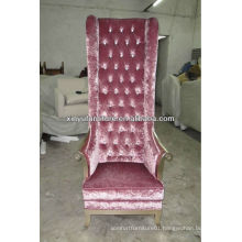 High back chair and sofa for event and hotel lobby XYD101-2