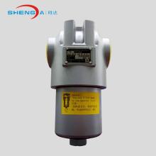 Комплект масляного фильтра низкого давления для гидравлической системы