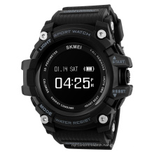 SKMEI 1188 Smart Watch Men Heart Rate Sport Blue tooth Watches Pedometer Calorie Digital Wristwatch for ios android