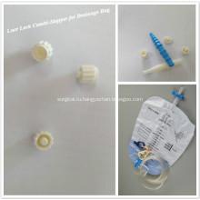Лабораторная пробка Luer Lock для закрытия соединения