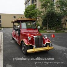 8 человек/пассажирских /местный royablue электрический ретроавтомобиль для продажи