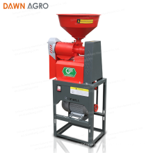 DAWN AGRO Fabricant de broyeur à riz d'or / Prix du broyeur à riz à vendre / Moulin à riz automatique 0823