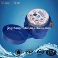Сухой циферблат одноструйный лопастной счетчик воды