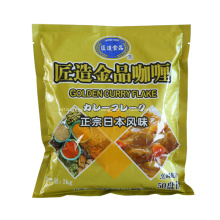 1kg Pack Golden Curry Powder Bag Pure Healthy