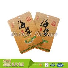 Logotipo personalizado de la alta barrera Termo sellable papel de aluminio forrado Embalaje de alimentos 3 lado Sellado bolsa con lágrima Notch