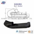 Ancrage de rail pour fixation de rail (TR37 TR45 TR50 TR57 TR68)