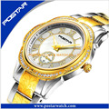 Factory Custom Logo All Stainless Steel Fashion Lady Watch