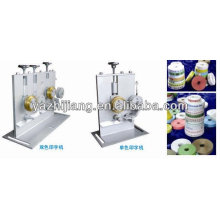 New High quality pp strap printer with CE certificate