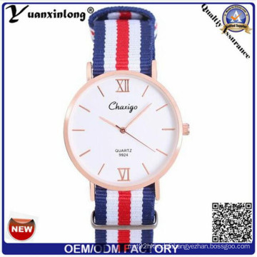 Yxl-520 Nylon Nato Watch Strap Watch for International Design Your Own Brand Watches
