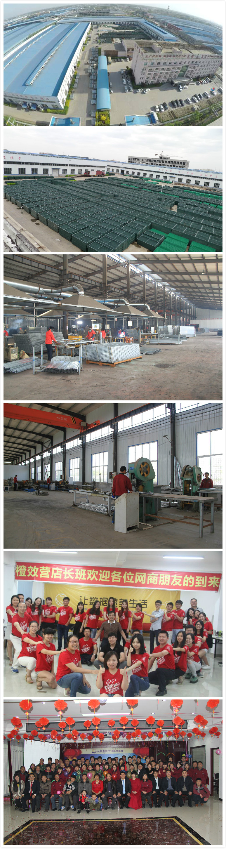 Anping Deming Metal Net Co., Ltd.