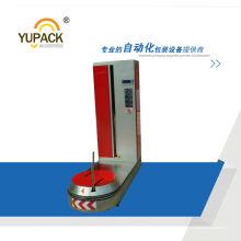 Lp600f-L Автоматическая обертка в аэропорту / Багаж / Камера для обертывания багажа / Упаковочная машина