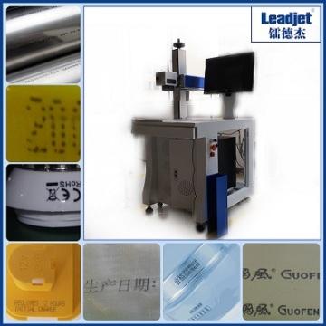 Máquina más barata de la marca del laser de la fibra de Ipg para el metal y no metal
