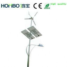 2013 solar y sistema de viento 120w luz de calle LED