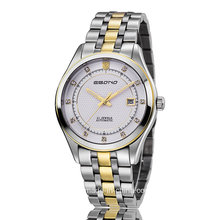 Jewellery Automatic Stainless Steel Business Men Watch