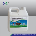Diclazuril Oral Solution Poultry