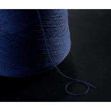 мериносовой шерсти пряжи, супер коренастый