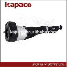 Kapaco задние правые амортизаторы 2213205613 для Mercedes-benz W221 S350 S-Class 2007-2012