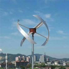 Wind Turbine Wind And Solar Hybrid Detection System