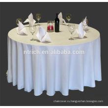 Скатерть Tablecloth,100%polyester/Visa, участник крышка стола, столовое