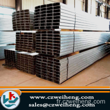 Produits 200x200 Square Steel Pipe / ms Tube Pipe prix