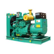 Cummins Soundproof Diesel Generator 50 Kw