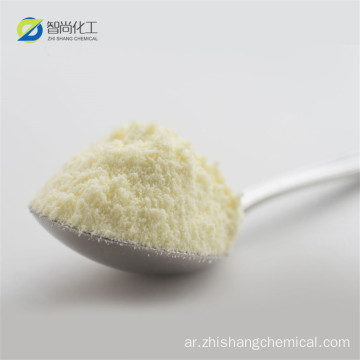 CAS 82799-44-8 2،4-diethyl-9H-thioxanthen-9-one ثنائي إيثيل إيزانثينون photoinitiator DETX