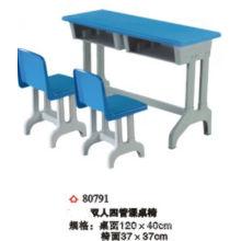 2014 nuevo tipo Mobiliario moderno de aula
