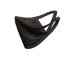 Masque facial en tricot de soie pure noir