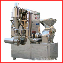 Herbal Medicine Grinder/ Herbal Roots Mill with Dust Collector