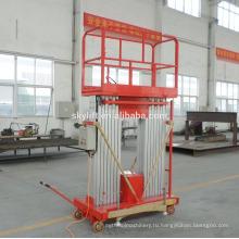 алюминиевая подвижная Платформа лестницы лифт/гидравлический стол лифт подъемником skylift
