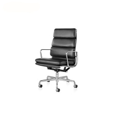 Aluminum Soft Pad Group Executive Lounge Chair