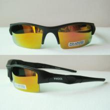 Kunststoff Sport-Sonnenbrille