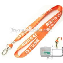 Promotional Work Badge ID Card Holder Keychain Lanyard