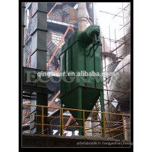 Extracteur de poussière industrielle pour extraction de poussière